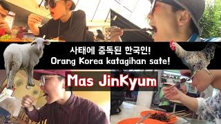 Orang Korea ketagihan sate!! // 사태(양꼬치)에 중독 된 한국인 [Mas JinKyum] Mp3