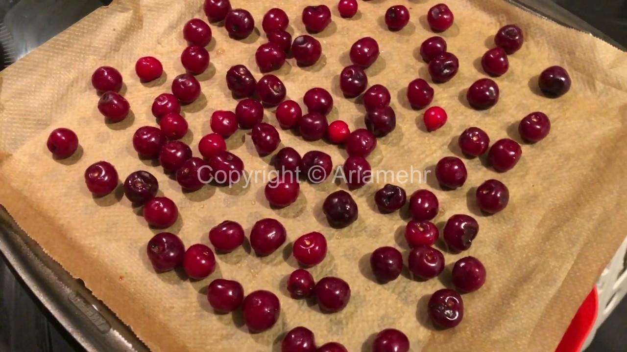 Dried Sour Cherry - آموزش درست کردن آلبالو خشکه
