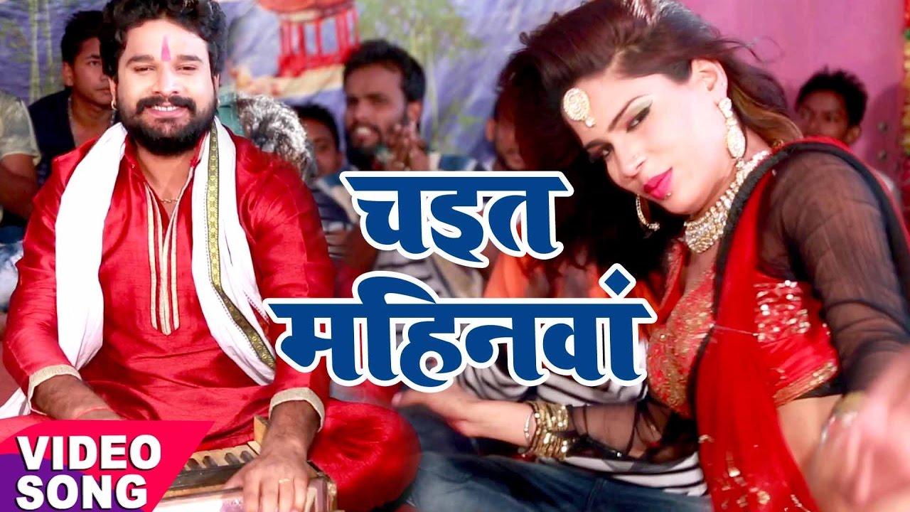 bhojpuri video song download hdvidz.com