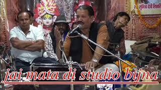 jai mata di studio bijna Urthora   Gayak-Deshraj pateriya 30 10 2017 16