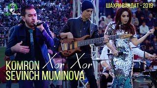 Sevinch & Komron Muminov - Fayzi Navruz Vahdat / Севинч ва Комрон Муминова - Файзи Навруз 2019