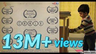 CHALK - (2 minutes) Award winning Cute short film