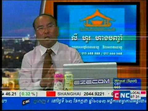 Khmer CNC Daily Morning News 18 July 2013 Part  3)