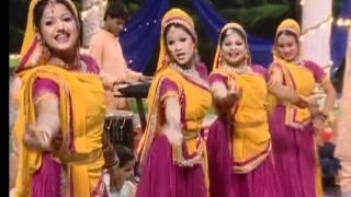 Mere Kanha Dil Ye Mera [Full Song] Dhar Lo Nishan Kandhe
