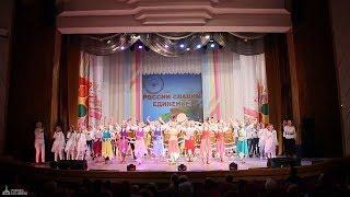 Гала-концерт межрегионального фестиваля национальных культур «В семье единой»