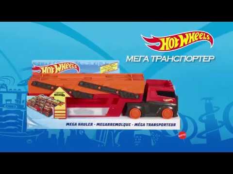 Мега транспортьор автовоз