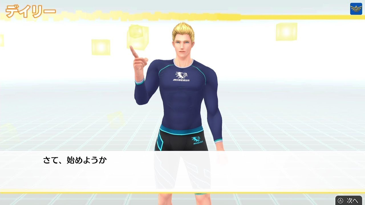 NS フィットボクシング (試遊04・インストラクター エヴァン 編)