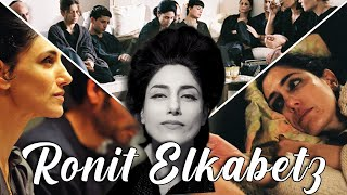 Biographie #8 : RONIT ELKABETZ - Le cinéma sans frontières