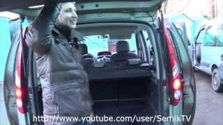 Renault kangoo мнение эксперта :)