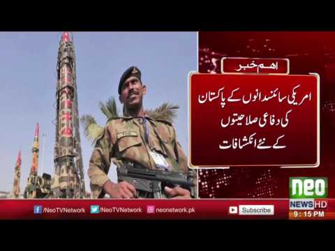 Pakistan Missile System Is Better Then Indians | US Reports