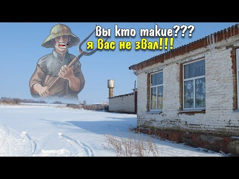 Уехали из Москвы в Деревню ЩИГРЫ КУРСК