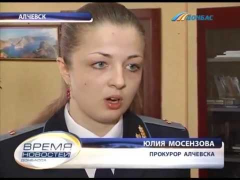 ТК Донбасс -