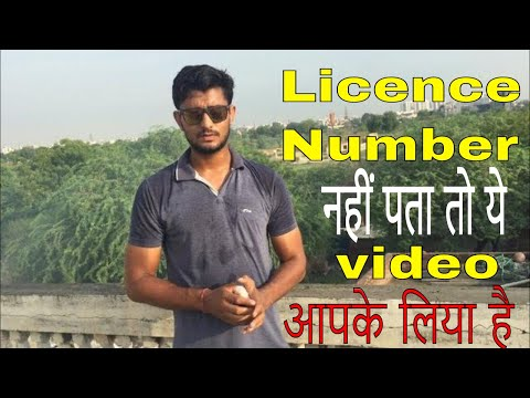 kemiti 2020 re online driving ll how to apply online driving license || from YouTube · Duration:  3 minutes 23 seconds