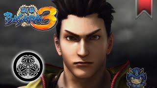 Sengoku BASARA 3 / Sengoku BASARA: Samurai Heroes (戦国BASARA3) - T...