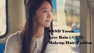 The Beauty Owl: Love Rain 사랑비 SNSD Yoona Fashion/Makeup/Hair Thumbnail