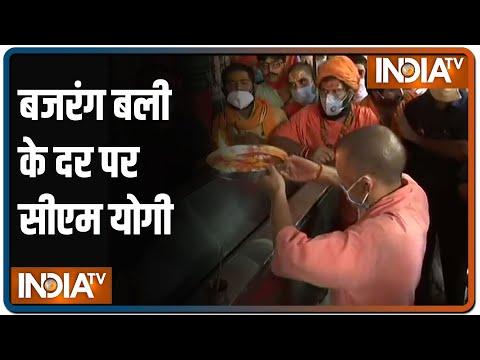 Ayodhya: CM Yogi