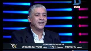 الكرة فى دريم|قصة حياة الكابتن محمد عمرنجم نادى الاتحاد السكندرى