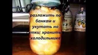 Яблоки на зиму от Нади.