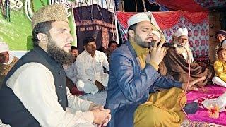 Hafiz Zeeshan Elahi | Rukhe Sarkar Sa Koi | In presence of Syed Zabeeb Masood saheb