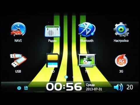 Обзор интерфейса штатной магнитолы CARDVD.SU