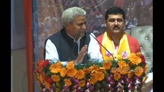 "Shri Ramlal ji addressing ""Sankalp Purti Mahotsav"" - Talkatora Stadium, New Delhi"