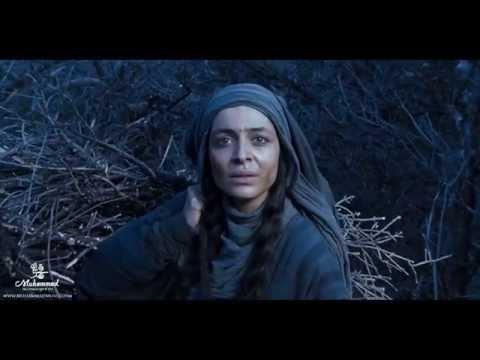 Muhammad (PBUH) Iranian Movie Trailer 2015