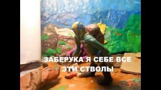 сталкер 2 сезон 1 серия