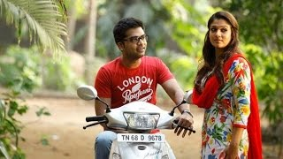 idhu namma aalu first  love scene   best love ever str nayaan