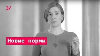 Что изучает политическая история? – Екатерина Шульман