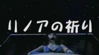 MAD FF8 ~ Otome no Inori ~