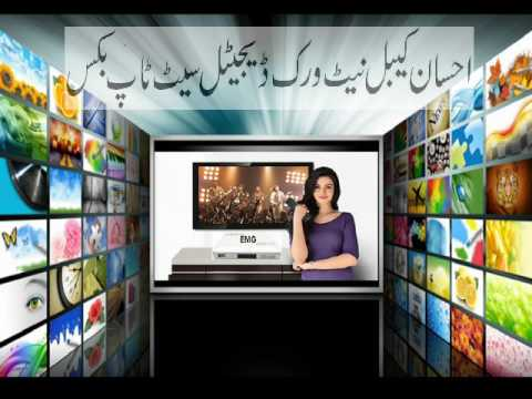 STB - SET TOP BOX / AHSAN DIGITAL CABLE NETWORK
