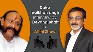 Video Daku Malkhan Singh | Former Dacoit Chambal |  Interview with Devang Bhatt download MP3, 3GP, MP4, WEBM, AVI, FLV November 2017