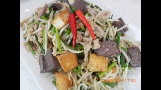 Tofu Stir Fry with Bean Sprouts Recipe