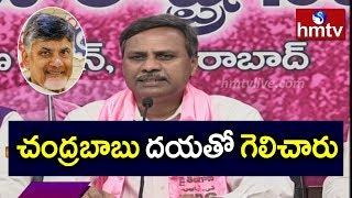 TRS Leader Palla Rajeshwar Reddy Speaks to Media over Municipal Elections || hmtv
