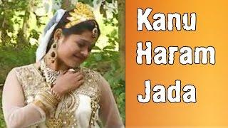 bengali-folk-songs-2016-new-bengali-lokgeet-kanu-haram-jada-ram-babu-rs-music-bangla-songs