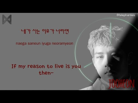 MONSTA X (몬스타엑스) - Destroyer (Album Ver.)[ENG|HAN|ROM|COLOURCODED] Lyrics