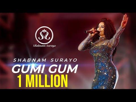 Shabnam Surayo - Gumi gum 2020   شبنم ثریا - گمی گم