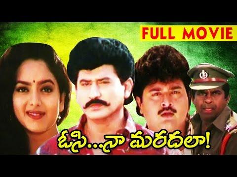 Osi Naa Maradala Telugu Full Movie    Suman, Sudhakar, Brahmanandam    Latest Telugu Movies
