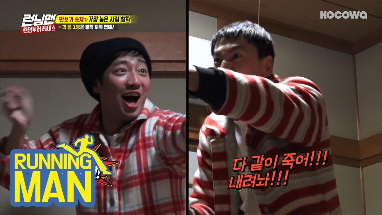 Lee Kwang Soo is a Piece Of Trash?! [Running Man Ep 391]
