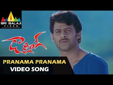 Darling Video Songs | Pranama Video Song | Prabhas, Kajal | Sri Balaji Video