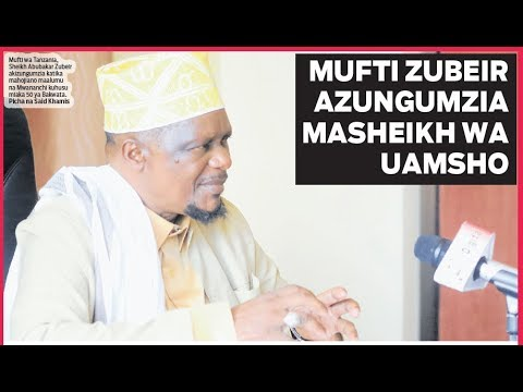 Download MUFTI: BAKWATA SIO CHOMBO CHA SERIKALI, NI CHOMBO CHA KUUNGANISHA WAISLAAM