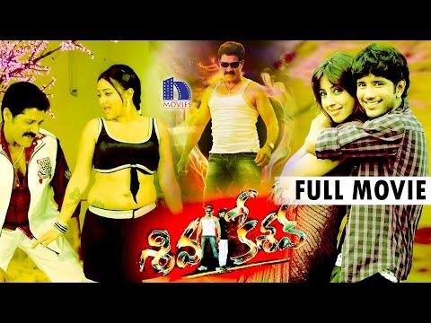 Siva Kesav    2014 Latest Telugu Full Movie    1080p    Srihari, Jayanth, Swetha Basu, Sanjana