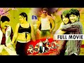 Siva Kesav || 2014 Latest Telugu Full Movie || 1080p || Srihari, Jayanth, Swetha Basu, Sanjana