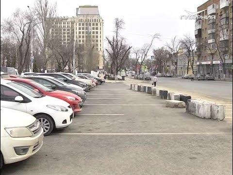 В Самаре проверили пункты аккредитации автотранспорта на время мундиаляиз YouTube · Длительность: 2 мин41 с