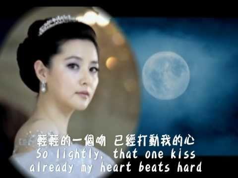 月亮代表我的心 by 鄧麗君 Lee Young-ae