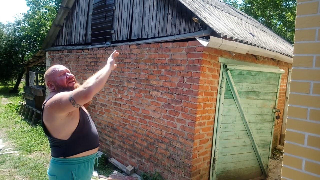 Арболит Юг, Утепление Фасада из Газоблока