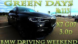 BMW Driving Weekend!Test-drive BMW X7 3,0d!  Первые впечатления!