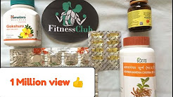 Best 5 Must Use Supplements For Gym goers | Under Rs. 600/- per month |