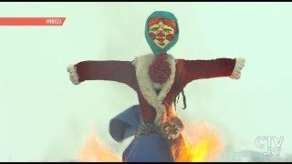 Как отмечали Масленицу-2018? Репортаж из Минска. «Масленицу сожгли, все печали остались позади!»