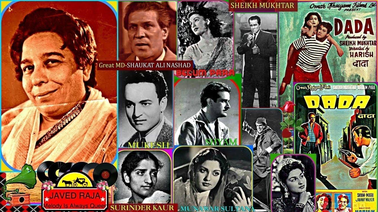 SHAMSHAD Begum Surinder Kaur2 Songs Film DADA 1949 Ho Aa Javo Zara Phir2 Le Duniya Teri Chhod